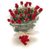 11 adet kaliteli gül buketi   Muş çiçek gönderme sitemiz güvenlidir