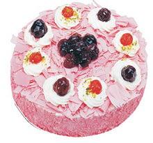 Sahane Tat yas pasta frambogazli yas pasta  Muş çiçek gönderme sitemiz güvenlidir