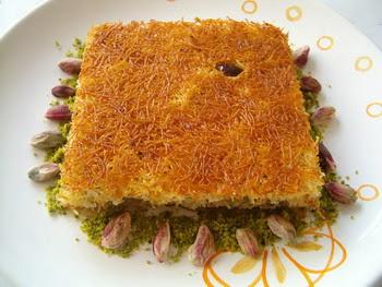 online pastane Essiz lezzette 1 kilo kadayif  Muş online çiçek gönderme sipariş