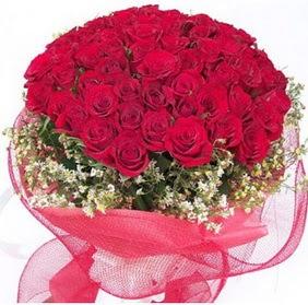 Muş online çiçekçi , çiçek siparişi  29 adet kırmızı gülden buket
